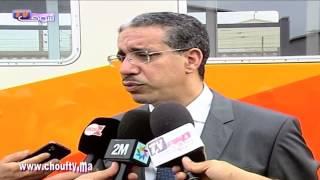 الحصاد اليومي: قطار يتسبب في مصرع شاب قرب ميناء الدار البيضاء   حصاد اليوم