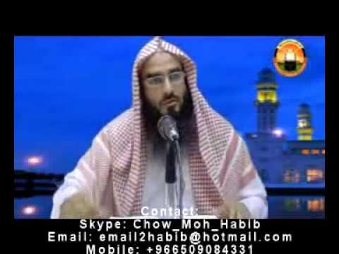 Bangla Tafseer 018 Surah Al-Kahf (Part 1/5) | Motiur Rahman Madani