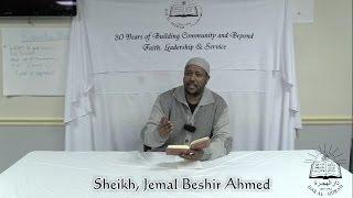 Bahriyachin Be Suretul Hujurat (2), Sh. Jemal Beshir Ahmed 11/30/2013