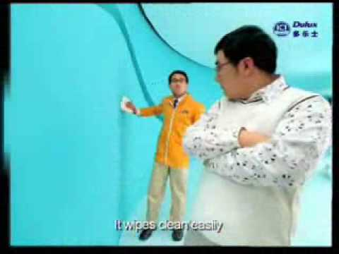 Dulux - Dulux commercial in China