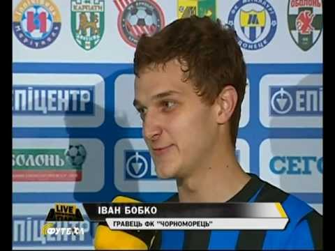 Иван Бобко. Интервью после матча