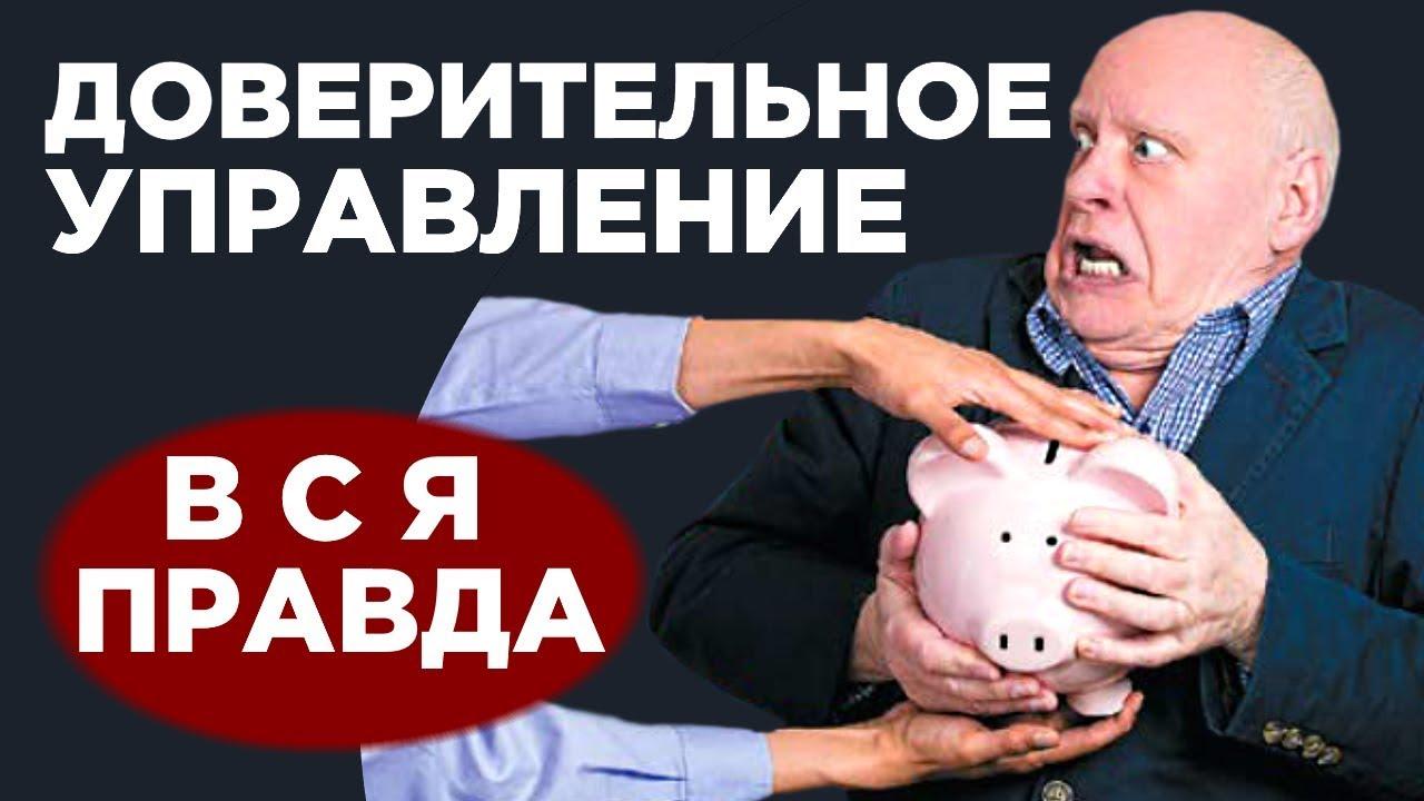 Отзывы pinnacle букмекерская контора казахстан