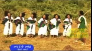 """Mekuanent Melese - Lewey Lewey """"ለወይ ለወይ"""" (Tigrigna)"""