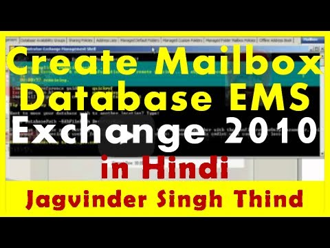 Exchange Server 2010 Part 23 EMS Creating Exchange Databases CLI Hindi by JagvinderThind