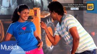 Sudu Pulun Bole - Uvindu Gayashan, Monika Jayakody
