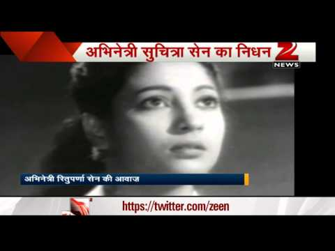 Legendary Bengali actress Suchitra Sen dies in Kolkata hospital