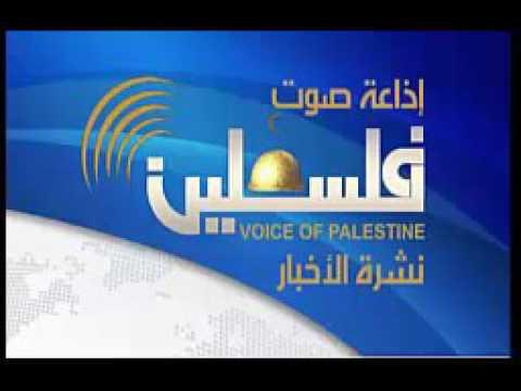 نشرة أخبار الثانية عشر ظهرا 26.12.2016