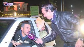 شوفو عوينة فرحان مع المغاربة بعد تأهل المنتخب المغربي  