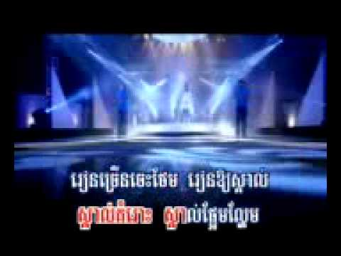 xem 18 08 2014 00 04 36 nhac khmer 2014 25103 lượt xem 06 09 2014
