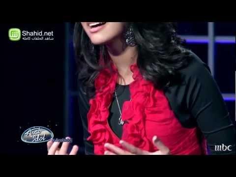 Arab Idol - تجارب الاداء - ميرنا هشام