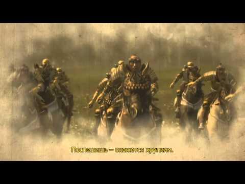 Shogun 2: Закат самураев - Trailer [HD]