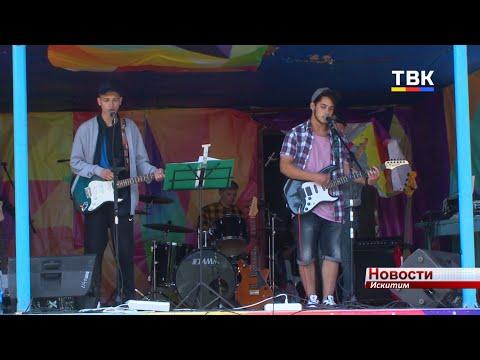 Войну фонограмме объявили вокально-инструментальные ансамбли ДК «Октябрь» Искитима
