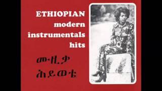"""Mulatu Astatqe - Munaye """"ሙናዬ"""" (Amharic)"""
