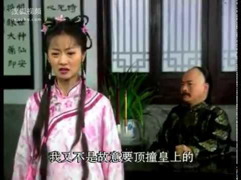Công chúa Hoài Ngọc 16 (Tiếng Hoa)