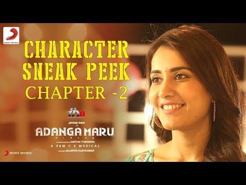 Adanga Maru - Character Sneak Peek 2 - Jayam Ravi - Raashi Khanna - Sam CS