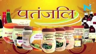 Baba Ramdev's Patanjali products face fatwa