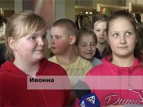 Смотреть видео В Вентспилсе впервые произошел детский кинопраздник