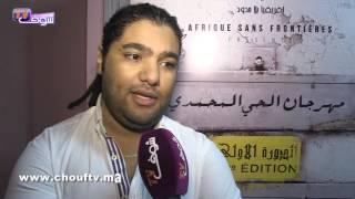 مهرجان الحي بالفن تظاهرة لإعادة اكتشاف ماضي الحي المحمدي (فيديو) |