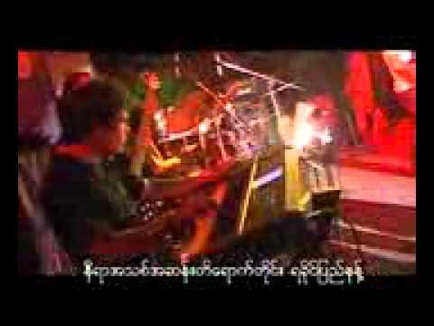 ပုိး၀ါ-မြီးရပ္ၿမီ-arakan song