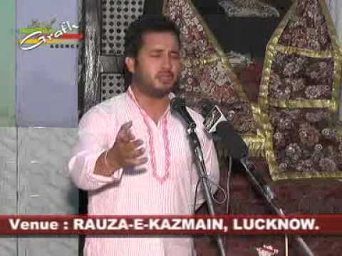 SALEEM BALRAMPURI in JASHN-E-AAL-E-MOHAMMAD A.S. 2014 by GRAFH AGENCY Lucknow India
