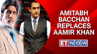 Amitabh Bachchan, Aamir Khan movies, latest bollywood movies, latest bollywood gossips,  Intolerance In India