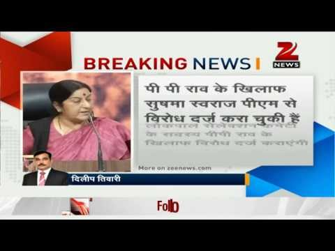 Sushma seeks time to meet President over Lokpal selection panel row