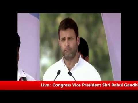 Rahul Ghandhi's Public Rally in Ghaziabad, Uttar Pradesh