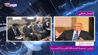 خبر اليوم : مستقبل العلاقات المغربية الصينية    |   تسجيلات صوتية