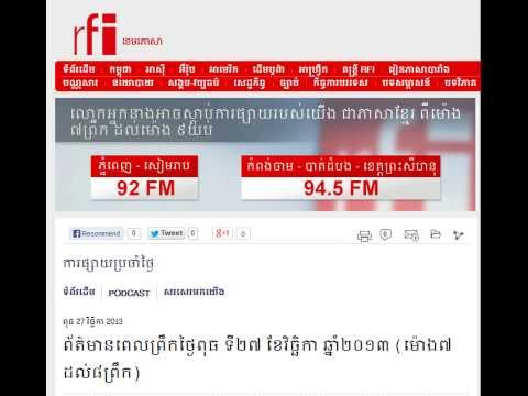 RFI Radio France International in Khmer Morning News on November 27, 2013