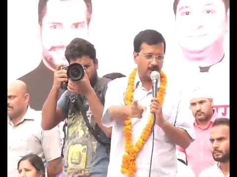 Arvind Kejriwal Addressing E-Rickshaw Association (Part 1)