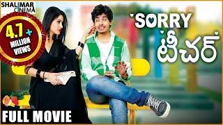 Sorry Teacher Telugu Full Length Movie| Kavya Singh