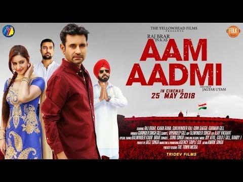 ReleasedAam Aadmi