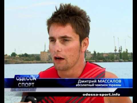 3-ий этап Кубка Украины по вейкбордингу