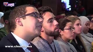 بنعتيق يجمع الشباب المغاربة المقيمين بالخارج بإفران تحت شعار العيش المشترك |