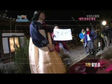 Lee Seung Gi dresses up as a woman and does an erotic scene @ 1N2D E226.111023