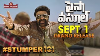 Paisa Vasool Stumper 101 : Official Teaser..