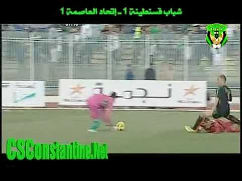 CSC 1 - USMA 1 : Penalty de Benouza en ralenti