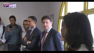 بحضور وزير السياحة:افتتاح مؤسسة دولية في قلب الدار البيضاء تهدف إلى خلق إمكانية للطلبة المغاربة للتكوين في ميدان التدبير   |   مال و أعمال