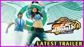 Supreme Movie Latest Release Trailers - Sai Dharam Tej, Rashi Khanna