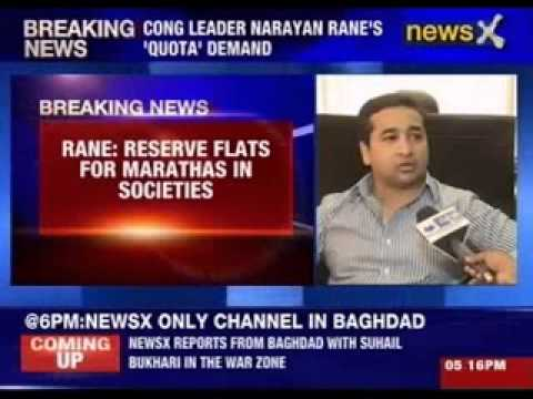 Congress leader Narayan Rane quota demand
