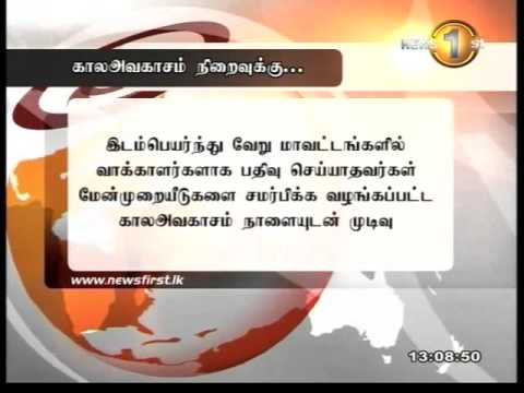 Shakthi lunch time news 1st tamil - 22.01.2014