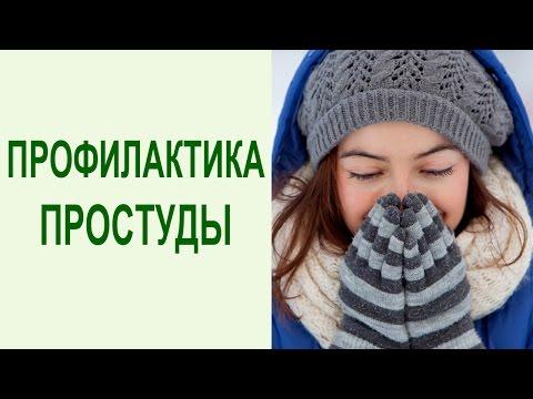Йога очищения - Упражнения для Профилактики Простудных Заболеваний