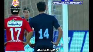 اهداف مباراة الاهلى وانبى 24-5-2013