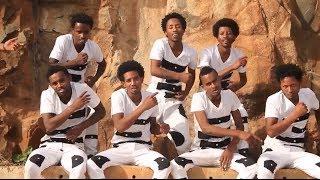 Samuel Sinshaw - Ayne አይኔ (Amharic)