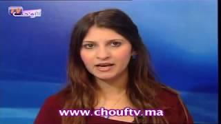 النشرة الاقتصادية بالعربية 11-04-2013 | إيكو بالعربية