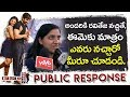 Raja The Great Public Talk Ravi Teja Dil Raju Mehreen Pirzada Response YOYO TV Channel
