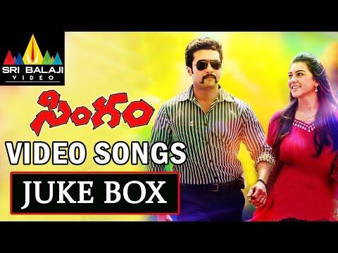 Singam Full Video Songs Back to Back - Suriya, Anushka Shetty, Hansika - 1080p