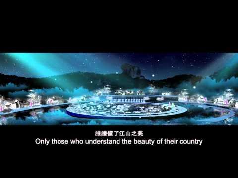 Chengde Emperor Show, Hebei