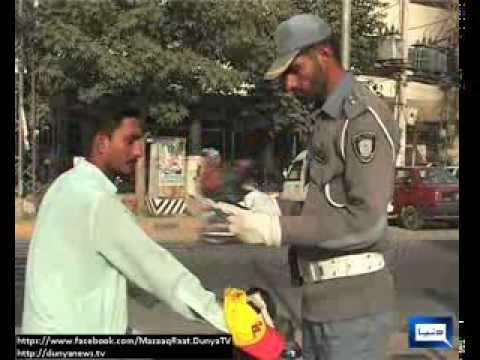 Dunya News-Traffic Police Lahore & Callans of Citizens