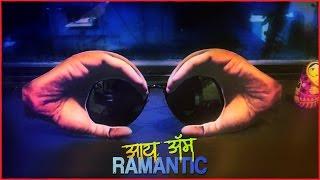 i am romantic song, raman raghav, rr 2.0, raman raghav 2.0, bollywood movies, Anurag Kashyap, Nawazuddin Siddiqui , Vicky Kaushal